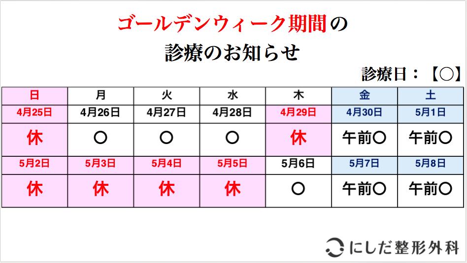 スクリーンショット 2021-05-02 10.34.17